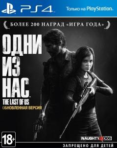 Игра The Last of Us RUS