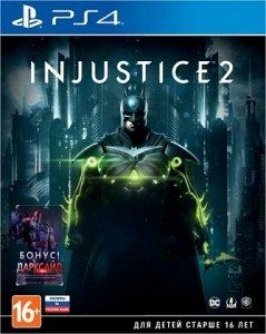 Игра Injustice 2: Legendary Edition RUS
