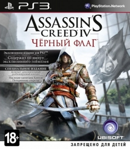 Игра Assassin's Creed 4: Черный Флаг PS4 UA