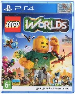 Игра LEGO WORLDS PS4 UA