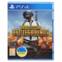 Игра PlayerUnknown's Battlegrounds PS4 UA