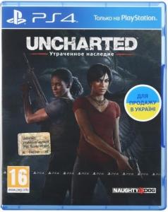 Игра Uncharted: Утраченное наследие UA