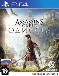 Игра Assassin's Creed: Одиссея RUS