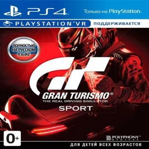 Игра Gran Turismo Sport RUS