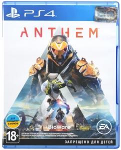 Игра Anthem PS4 UA