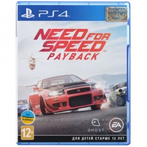 Игра Need for Speed Payback 2018 PS4 UA