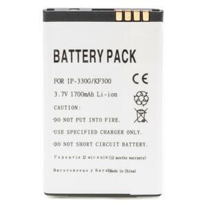 Аккумуляторная батарея PowerPlant LG IP-330G (KF300, KM240, KM380, KM500, KM550) (DV00DV6094)