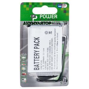 Аккумуляторная батарея PowerPlant Samsung GT-N7100, GT-N7102, GT-N7108 (Galaxy Note II) (DV00DV6111)