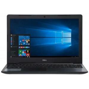 Ноутбук Dell Inspiron 5570 (I5558S2DDL-80B)