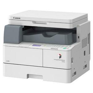 Многофункциональное устройство Canon iR1435 (9505B005)