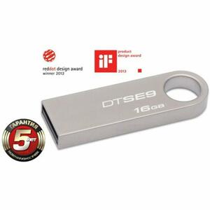USB флеш накопитель Kingston 16Gb DataTraveler SE9 (DTSE9H/16GB)