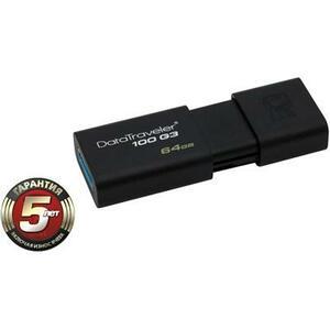 USB флеш накопитель Kingston 64Gb DataTraveler 100 Generation 3 USB3.0 (DT100G3/64GB)