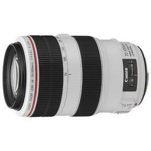 Объектив Canon EF 70-300mm f/4-5.6L IS USM (4426B005)
