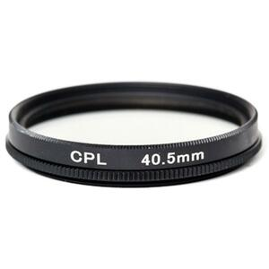 Светофильтр PowerPlant CPL 40.5 мм (CPLF405)