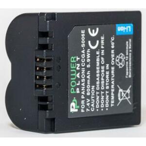 Аккумулятор к фото/видео PowerPlant Panasonic S006E (DV00DV1100)