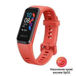 Фитнес браслет Huawei Band 4 Amber Sunrise