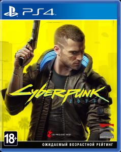 Cyberpunk 2077 PS4 UA