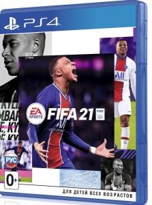 FIFA21 PS4/PS5 UA
