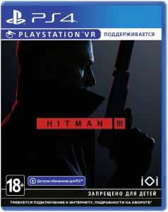 Hitman3 PS4/PS5 UA