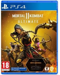 MORTAL KOMBAT 11 Ultimate Edition PS4 UA