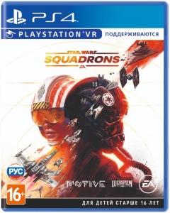 STAR WARS: Squadrons PS4 UA