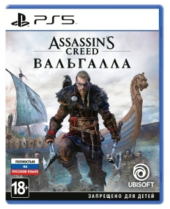 """ASSASSIN""""S CREED: Вальгалла PS5 UA"""