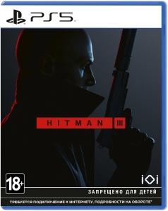 Hitman 3 PS5 UA