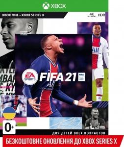 FIFA21 XBOX ONE UA