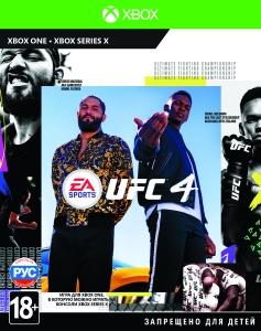 UFC4 XBOX ONE UA